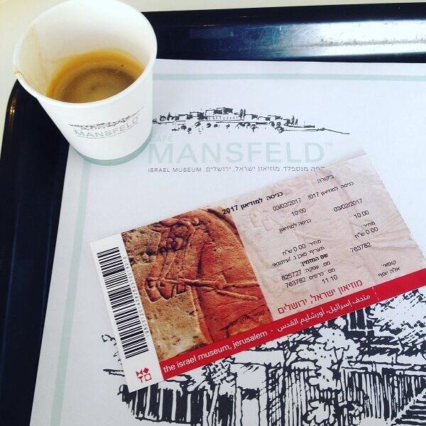 il caffè del Mansfeld Café all'Israel Museum di Gerusalemme